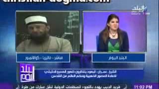 SHEIKH IMRAN HOSEIN ON EGYPTIAN TV (Arabic)الشيخ عمران حسين على قناة مصرية Thumbnail