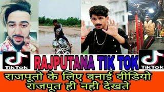 tiktok video hindi  romantic hot video    tiktok viral video   romance videos   best  video