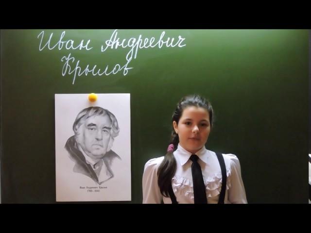 Изображение предпросмотра прочтения – МарияЮсупова читает произведение «Свинья под дубом» И.А.Крылова