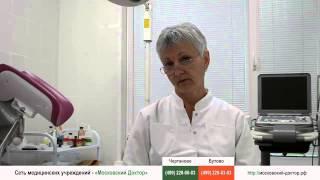 видео Лазерная косметология в Санкт-Петербурге: адреса клиник, цены, контакты, отзывы
