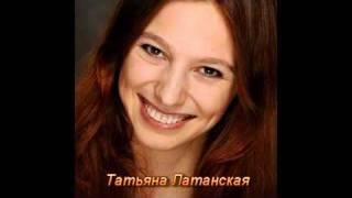 2010-10-18- Tatyna Latanskay.mp4
