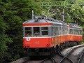 【最後の吊りかけ】箱根登山鉄道モハ1形(103-107)乗車記【ドア閉め/仙人台信号所→…