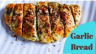 Garlic Bread Recipe | Dominos Garlic Bread | Eggless without Oven | होटल जैसी Cheese Garlic Bread