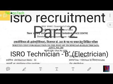 ISRO VSSC Technician -'B' (Electrician)2015 Part 2