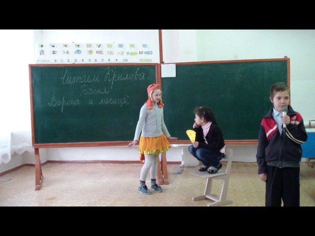 Изображение предпросмотра прочтения – «учащиеся 2-3 класса» читает произведение «Ворона и Лисица» И.А.Крылова