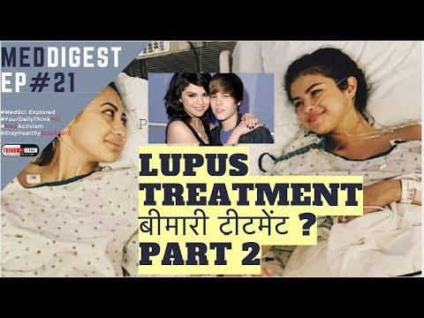 LUPUS SLE बीमारी इल्लाज बचाव AUTO IMMUNE CAUSES TREATMENT & PREVENTION PART 2 #MEDDIGEST Ep 21