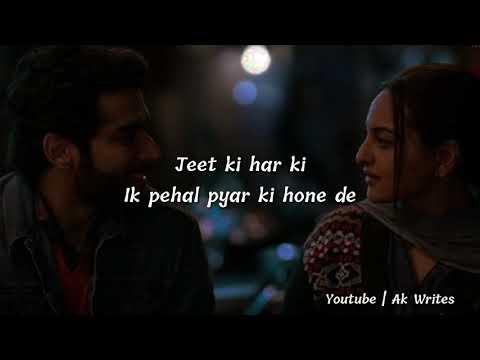 DIL JAANIYE LYRICS | Love Song | Khandaani Shafakhana | Jubin Nautiyal | Sonakhshi Sinha