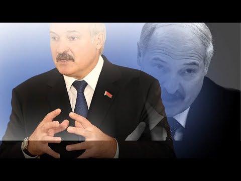 БЕЛАРУСЬ ПОТЯНУЛАСЬ К США!!!! Новости сегодня-Последние новости-Новости 24-Свежие новости-Лукашенко