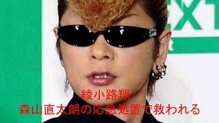 ネットで毎月30万円稼ぐ方法を知りたい方はこちら ⇒ http://saitokazuya...