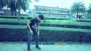 เจ็บจุงเบย Official MV karaoke คาวบอย feat Mr Bryan YouTube