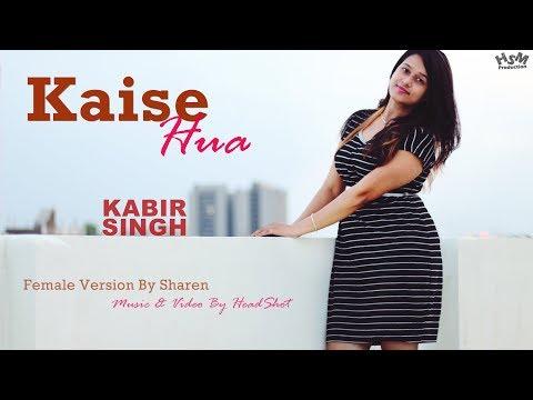 kabir-singh-:-kaise-hua-female-version-|-shahid-k,-kiara-a-|-sharen,-headshot,-manoj-muntashir