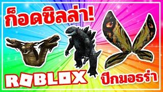 Roblox ไทย Event Videos Roblox ไทย Event Clips Clipfailcom - leaked roblox avengers endgame egg hunt event items 2019