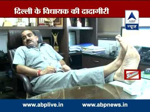 ABP LIVE: Hooliganism of Delhi's MLA at  BSES office