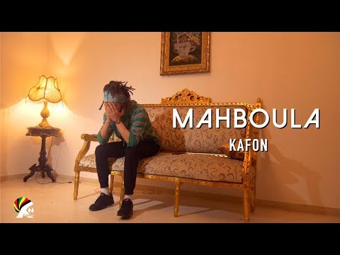 Kafon - Mahboula | مهبولة (Official Music Video)