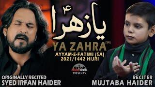 Ya Zahra - Noha Bibi Fatima 2021 - Syed Irfan Haider Noha 2021 - Mujtaba Haider Ayam e Fatmiyah Noha