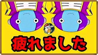 【ドッカンバトル #3098】しんどいです…【Dokkan Battle】