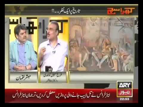 Pakistan Journalist talking about Maharaja Ranjeet Singh and Sir Chhotu Ram   JAT   JATT   JAAT