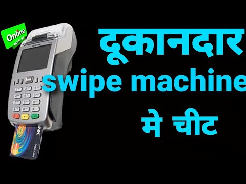 atm security | bank me mobile number kaise change kare ...