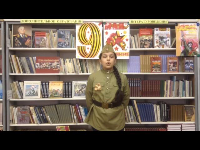 Изображение предпросмотра прочтения – ХадичаМирова читает произведение «Две сестры бежали от войны...» Э.Г.Казакевича
