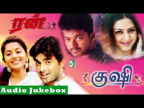 Run & Kushi Super Hit Best Audio Jukebox