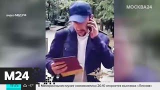 В Москве задержан лжеврач, лечивший пенсионеров гречкой - Москва 24
