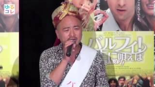 イベント動画 どぶろっく江口直人とLiLiCoのカップル成立!? http://yout...