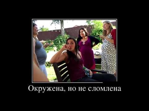 Ржачные демотиваторы Демотиваторы про женщин Демотиватор смешные новые