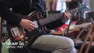 Скачать Vintage Japan Guitar Trump SG