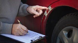 видео Получение страховой выплаты