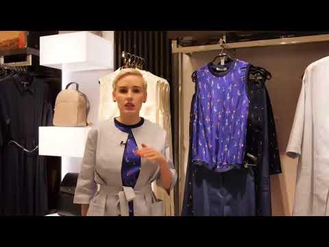 Elis женская одежда коллекция PRALINE1 весна-лето 2018