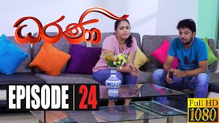 Dharani | Episode 24 15th October 2020 Thumbnail