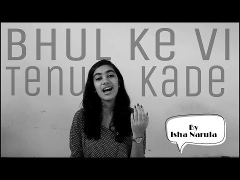 Bhul Ke Vi Tenu Kade | Nirankari Bhajan | Isha Narula