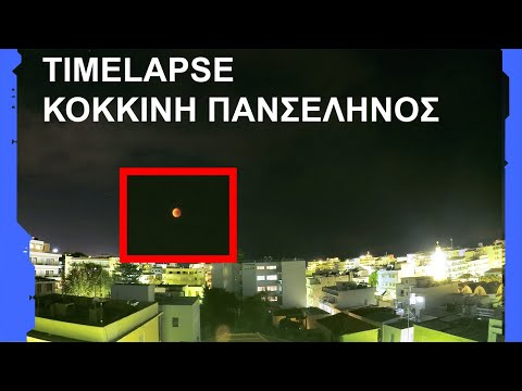 Island of Rhodes, Greece: Super Blood Moon Lunar Eclipse 4K