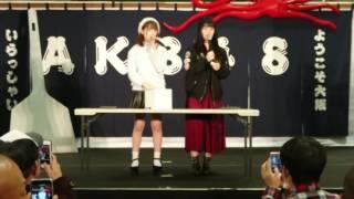 20161218 AKB48大握手会 気まぐれステージ 中野麗来&武井紗良