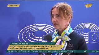 видео Украина и Казахстан заключили соглашение
