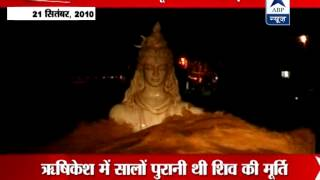 Hrishikesh: Shiva statue washed away due to heavy rains