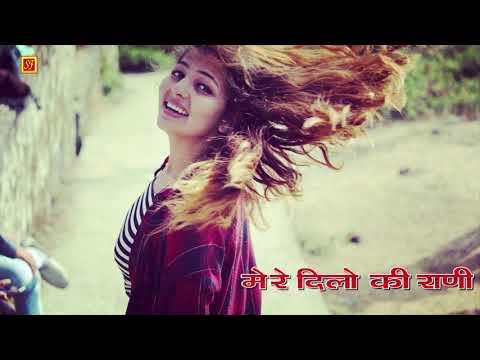 Latest New Uttrakhandi Jaunsari Mere Dilo Ki Rani Dablu Arya Music Surya Negi By Dwagatfilms