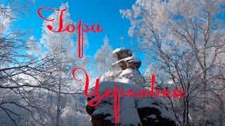 видео Обзорные экскурсии по окрестностям Белокурихи