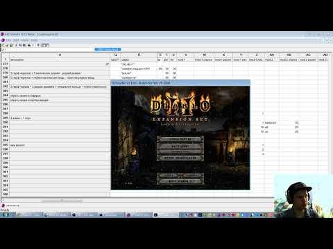 Diablo 2. Гайд как прописать рецепты в куб для создания дырок.