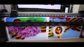 Широкоформатная печать(Как в Находке профессионалы печатают рекламные баннеры для щитов 6х3. Видео расскажет об основных требовани..., 2015-10-24T03:45:44.000Z)