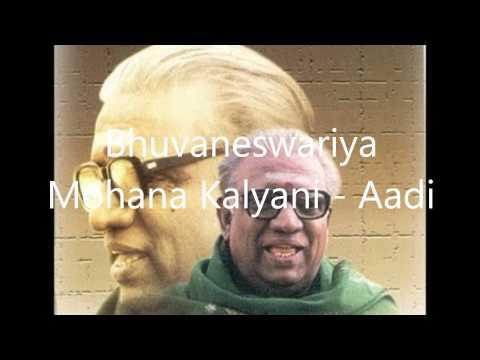 Bhuvaneswariya - Mohana Kalyani, Aadi