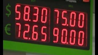 100 рублей за евро(, 2014-12-16T16:46:45.000Z)