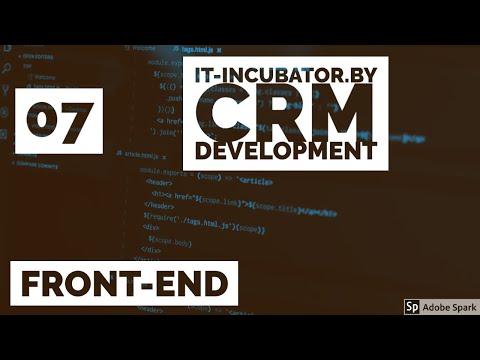 06 - Разработка Front-end CRM \ Edit Popup Form
