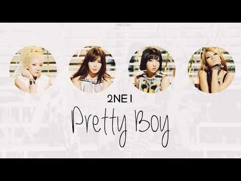 2NE1 - Pretty Boy (Color Coded Lyrics | ENG | ROM)
