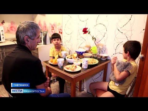 Отец-одиночка из Башкирии претендует на право получать материнский капитал