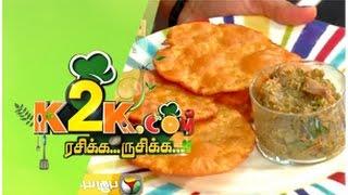 Chicken In Adobo Sauce With Lemon Cilantro Rice K2k.com Rasikka Rusikka (25/02/2015)