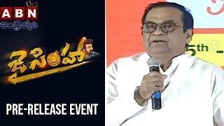 Brahmanandam Funny Speech At Jai Simha Pre-Release Event | Balakrishna | Nayanthara | ABN Telugu