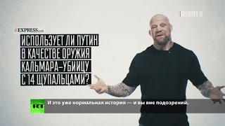 Искусство заголовка в антироссийской пропаганде Запада