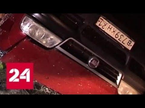 Погибших уже 13: по факту страшного ДТП в Чувашии возбуждено уголовное дело - Россия 24