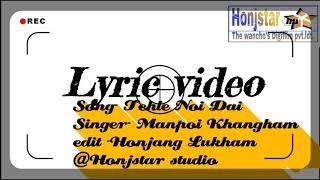 Tehle Noi Dai, Wancho Lyrics And Karaoke, Manpoi Presentation, By Honjang Lukham